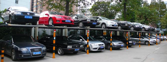 پارکینگ بالا پارک (ساده) PSL