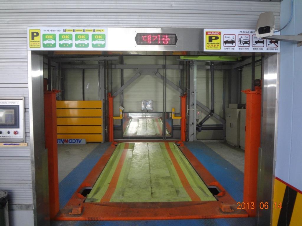 پارکینگ برجی Elevator type- PET