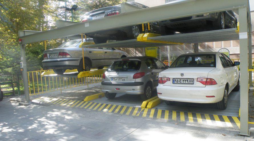 پارکینگ پازلی Puzzle type- PPT